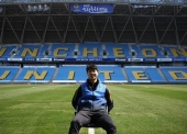 cong-phuong-incheon-united-2